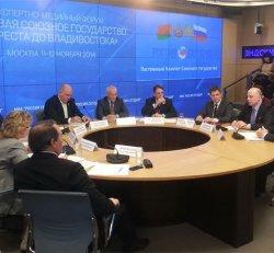 В Москве прошел форум, на котором обсудили пути развития туризма в Союзном государстве