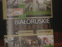 У Гародні прэзентавалі кнігу пра Беларускі музей у Гайнаўцы