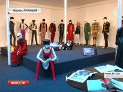 Пьер Карден открыл новый музей