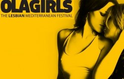 В Кальпе (Испания) пройдет лесбийский фестиваль для женщин старше 35