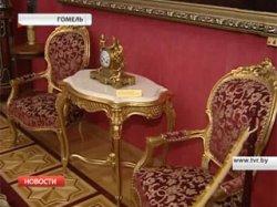 Гомельский музей дворца Румянцевых-Паскевичей отмечает 95-летие