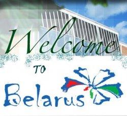 Белорусское направление для россиян: плюсы, минусы