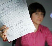 РСТО предлагает обсудить новые Правила оказания туруслуг
