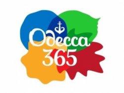 Одесса устроит туристический фестиваль перед Новым годом