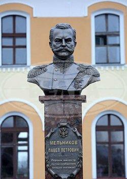 Памятник-бюст первому министру путей сообщения России Павлу Мельникову открыт в Шумилино