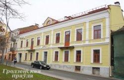 В доме создателя эсперанто по гродненской улице Кирова появятся офисы и музей