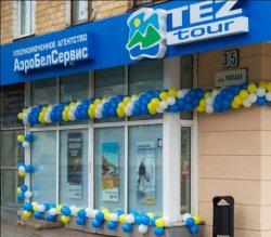 В Минске открылось новое уполномоченное агентство TEZ TOUR