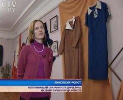 В Гомеле открылась выставка модных нарядов послевоенного периода