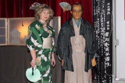 Выставка «Тайны и сказки Японии» открылась в Речицком краеведческом музее