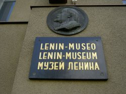 Петербургский комитет по туризму предлагает китайским туристам совершить экскурсию по ленинским местам