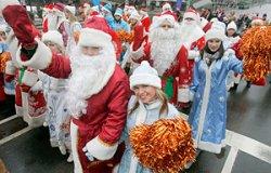 Шествие сказочных персонажей в Минске возглавят 25 пар Дедов Морозов и Снегурочек