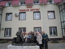 Участники проекта «Таямнічая Беларусь» познакомились с достопримечательностями Белыничского района