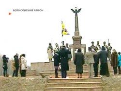 202 года назад войска Наполеона Бонапарта форсировали Березину