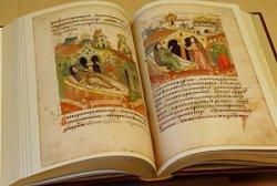 Факсимиле памятников древнерусской письменности могут увидеть гомельчане