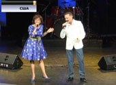 Фестиваль белорусской песни прошел в Нью-Йорке и Чикаго (+ видео)