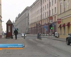 Въезд на территорию Верхнего города в Минске со 2 декабря станет платным