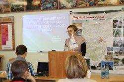 В Барановичах прошла международная конференция, посвященная экологии и развитию туризма