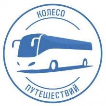 «Колесо путешествий» приглашает турагентов 9 декабря на бесплатную экскурсию по Минску