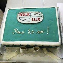Поздравляем фирму «Турлюкс» с 20-летием!