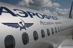 За 9 месяцев убыток группы «Аэрофлот» превысил 3,5 миллиарда рублей