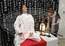 Выставка «Тайны и сказки Японии» проходит в картинной галерее Речицкого краеведческого музея