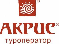 Старейший туроператор Сибири «Акрис» свернул продажи из-за курса рубля