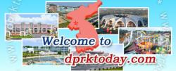 КНДР открыла первый туристический портал для иностранцев