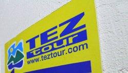 TEZ TOUR перешел 20-летний рубеж