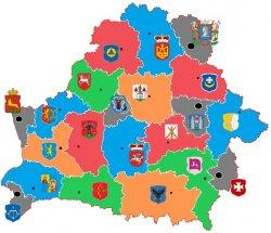Имидж Беларуси обсуждали на форуме в Минске: после бурных дебатов так и не решили – есть он или нет
