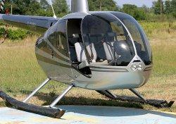 ДОСААФ Беларуси планирует закупить 4 вертолета Robinson
