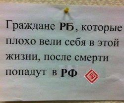 Инструкция по выживанию в Беларуси