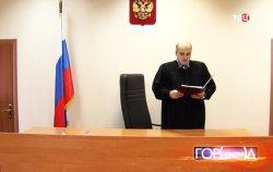 Суд Москвы удовлетворил 33 иска клиентов турфирмы «Лабиринт» о взыскании ущерба