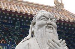 В китае появится музей конфуция