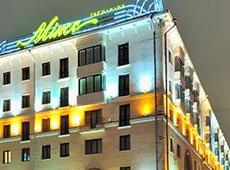 Можно ли снизить стоимость проживания в минских 3–4-звездочных гостиницах?