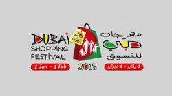 Юбилейный ХХ Дубайский торговый фестиваль: путешествие в роскошь