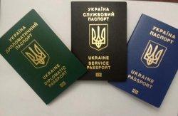 Украинцам показали образцы биометрических паспортов