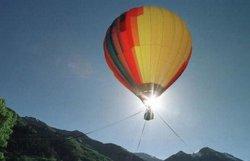 Воздушный шар с туристами рухнул с высоты в Турции