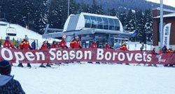Этой зимой впервые аэропорт Пловдива примет чартеры из Турции