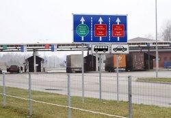 Автомобильный пункт пропуска «Григоровщина» остановит работу 19 декабря с 00.00 до 06.00