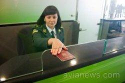 Жители Украины смогут летать в Россию только по загранпаспорту, но без визы