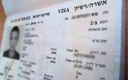 Белорусские сенаторы одобрили ратификацию соглашения с Израилем об отмене виз