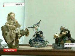 Мир кукол класса люкс в Национальном историческом музее