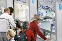 Российские пассажиры поспешили конвертировать дешевеющий рубль в авиабилеты