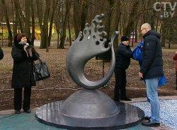 В парке им. М. Горького открыли памятник минскому источнику минеральной воды