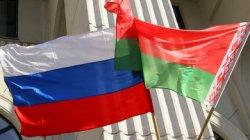 Белорусы смогут находиться в России без регистрации до 90 дней