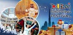 Дубайский торговый фестиваль: фешн-мероприятия мирового уровня
