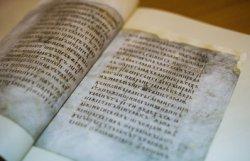 Копию Туровского Евангелия привезут в Брест