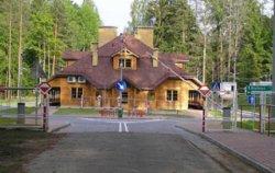 До конца года может быть подписан указ о безвизовом режиме на погранпереходе «Переров - Беловежа»