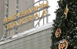 Дополнительные поезда в дни новогодних праздников запускает БЖД