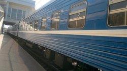 Поезд Минск-Симферополь с 27 декабря отменен